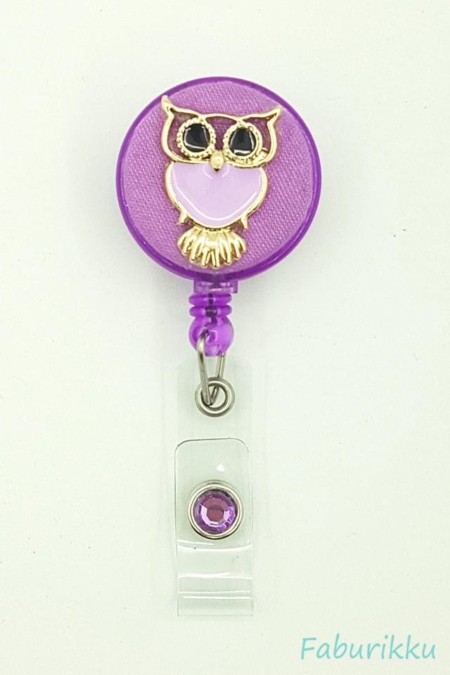 Owl Large Purple Clip-On Badge Reel