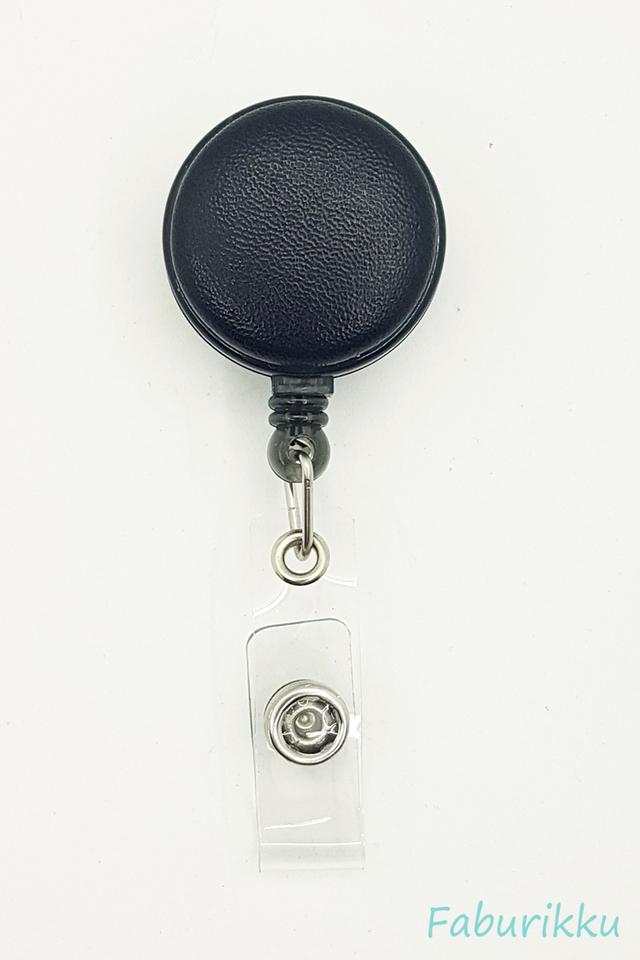 PU Leather Black Clip-On Badge Reel