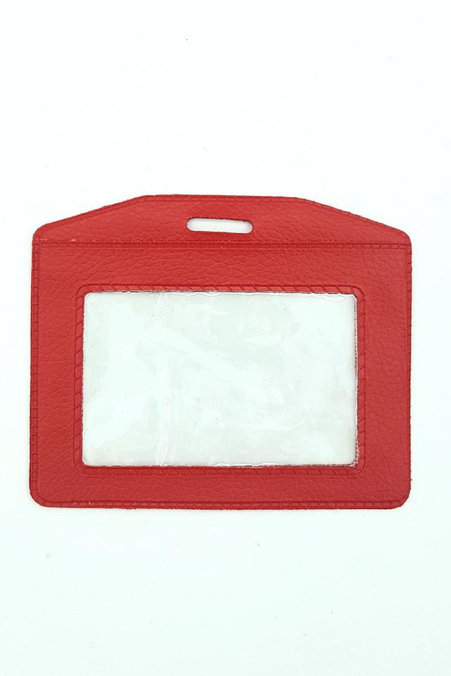 Red Basic Card Landscape
