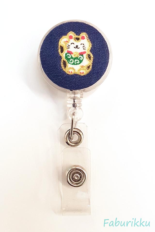 Auspicious Kitty Small Clear Clip-On Badge Reel