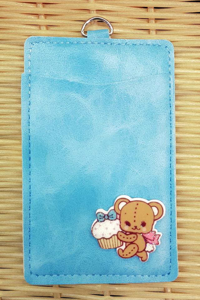 Skyblue Teddybear Premium Card Portrait