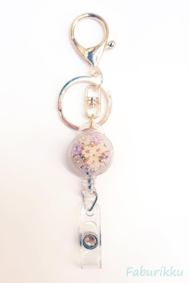Diamond Lilac Bouquet Jewel Exclusive Hook On BadgeReel