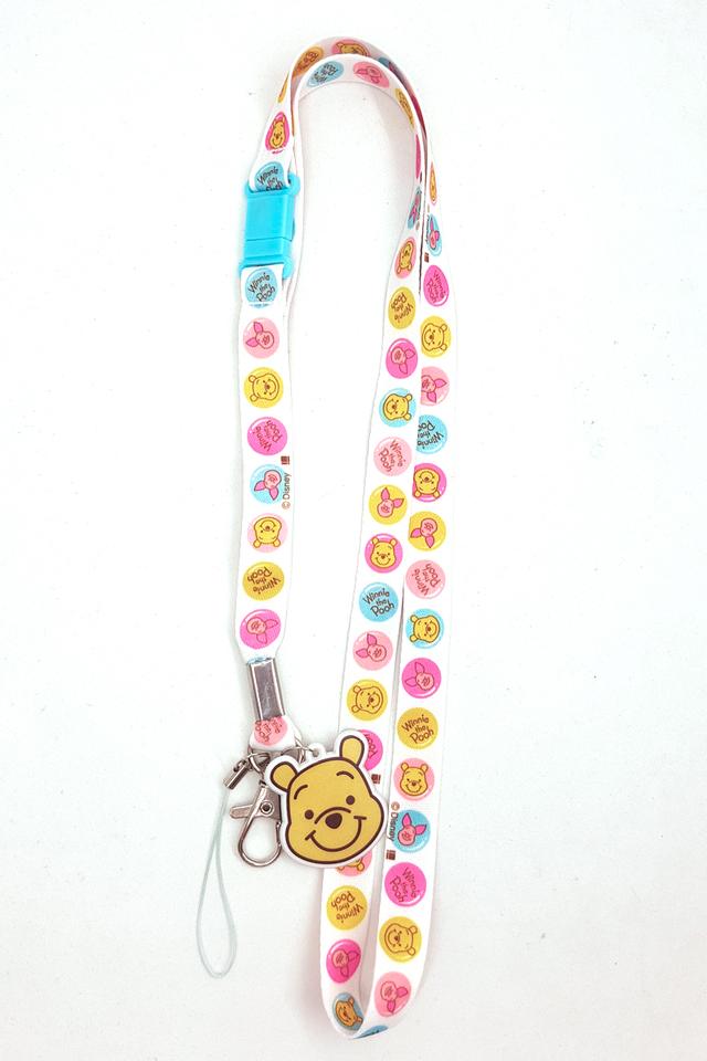 Winnie The Pooh Soft Nylon Deluxe Lanyard